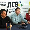 Zoran Terzin, Dragan Nenadov i Romina Bilić